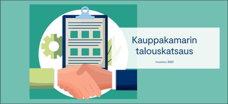 Kauppakamarin talouskatsaus, Helsingin seudun kauppakamari.