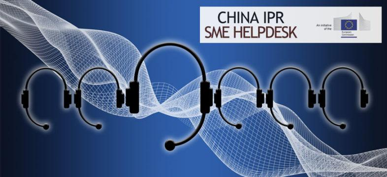 China IPR SME Helpdesk: How to Identify and Deal with IP Scams in China: Threat from Third Party Scam?